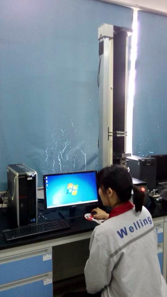 青岛海信集团(检测电路板铜箔及导线拉伸)